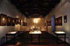 Museo de la Independencia, San Miguel de Tucumán